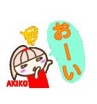 名前スタンプ 【あきこ】が使うスタンプ(個別スタンプ:21)