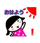 名前スタンプ 【あきこ】が使うスタンプ(個別スタンプ:25)