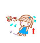 名前スタンプ 【あきこ】が使うスタンプ(個別スタンプ:31)