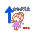 名前スタンプ 【あきこ】が使うスタンプ(個別スタンプ:33)