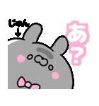名前スタンプ♥「じゅんちゃん」(個別スタンプ:10)