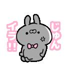 名前スタンプ♥「じゅんちゃん」(個別スタンプ:11)
