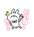 名前スタンプ♥「じゅんちゃん」(個別スタンプ:15)