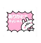 名前スタンプ♥「じゅんちゃん」(個別スタンプ:19)