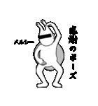 マイマイ星人(個別スタンプ:09)