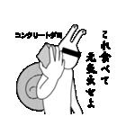 マイマイ星人(個別スタンプ:18)