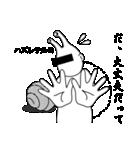 マイマイ星人(個別スタンプ:19)