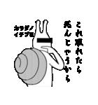 マイマイ星人(個別スタンプ:20)