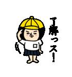 おかっぱブルマちゃんの敬語4(個別スタンプ:01)