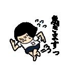 おかっぱブルマちゃんの敬語4(個別スタンプ:02)