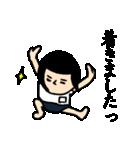 おかっぱブルマちゃんの敬語4(個別スタンプ:03)