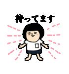 おかっぱブルマちゃんの敬語4(個別スタンプ:04)