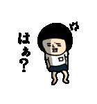 おかっぱブルマちゃんの敬語4(個別スタンプ:05)