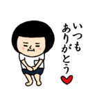 おかっぱブルマちゃんの敬語4(個別スタンプ:08)