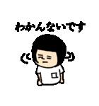 おかっぱブルマちゃんの敬語4(個別スタンプ:09)