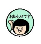 おかっぱブルマちゃんの敬語4(個別スタンプ:12)