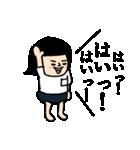 おかっぱブルマちゃんの敬語4(個別スタンプ:13)
