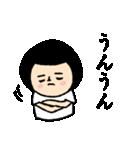 おかっぱブルマちゃんの敬語4(個別スタンプ:24)