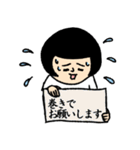 おかっぱブルマちゃんの敬語4(個別スタンプ:25)