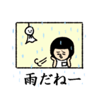 おかっぱブルマちゃんの敬語4(個別スタンプ:31)