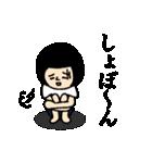 おかっぱブルマちゃんの敬語4(個別スタンプ:35)