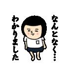 おかっぱブルマちゃんの敬語4(個別スタンプ:36)