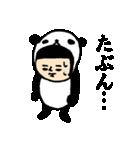 おかっぱブルマちゃんの敬語4(個別スタンプ:40)