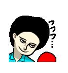 なんか卓球(個別スタンプ:01)
