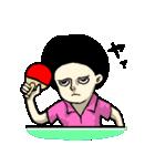 なんか卓球(個別スタンプ:02)