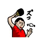 なんか卓球(個別スタンプ:03)