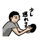 なんか卓球(個別スタンプ:04)