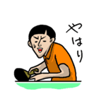 なんか卓球(個別スタンプ:05)