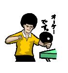 なんか卓球(個別スタンプ:06)