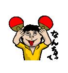 なんか卓球(個別スタンプ:09)