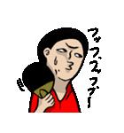 なんか卓球(個別スタンプ:11)
