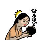 なんか卓球(個別スタンプ:12)