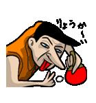 なんか卓球(個別スタンプ:13)