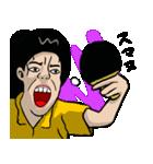 なんか卓球(個別スタンプ:17)
