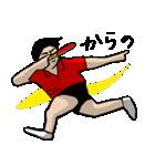 なんか卓球(個別スタンプ:18)