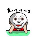 なんか卓球(個別スタンプ:19)