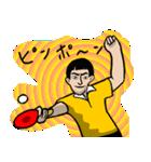 なんか卓球(個別スタンプ:20)