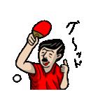 なんか卓球(個別スタンプ:21)