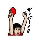 なんか卓球(個別スタンプ:25)