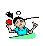 なんか卓球(個別スタンプ:29)