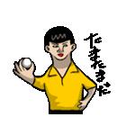 なんか卓球(個別スタンプ:31)