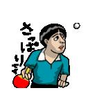 なんか卓球(個別スタンプ:32)