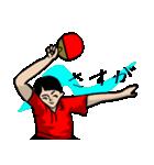 なんか卓球(個別スタンプ:33)