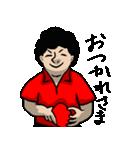 なんか卓球(個別スタンプ:34)