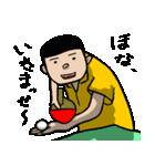 なんか卓球(個別スタンプ:35)