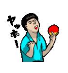 なんか卓球(個別スタンプ:36)